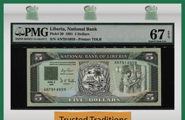 TT PK 0020 1991 LIBERIA NATIONAL BANK 5 DOLLARS PMG 67 EPQ SUPERB GEM NONE FINER!