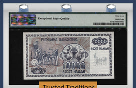 TT PK 0008a 1992 MACEDONIA 10000 DENAR PMG 67 EPQ SUPERB GEM UNC. FINEST KNOWN!