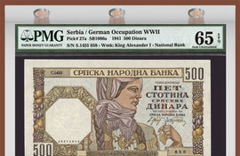 TT PK 0027a 1941 SERBIA/GERMAN OCCUPATION WWII 500 DINARA PMG 65 EPQ FINEST KNOWN