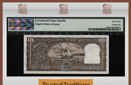 TT PK 60l 1985-90 INDIA 10 RUPEES FANCY SERIAL # 987633 PMG 67 EPQ SUPERB GEM