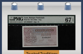 TT PK 0008b ND (1962) LAOS 1 KIP PMG 67 EPQ SUPERB GEM TOP POPULATION FINEST KNOWN!
