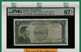 TT PK 0014b 1959 JORDAN CENTRAL BANK 1 DINAR PMG 67 EPQ SUPERB GEM UNC NONE FINER