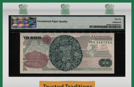 TT PK 090a 1987 MEXICO 10000 PESOS PMG 66 EPQ GEM TOP POPULATION NONE FINER!
