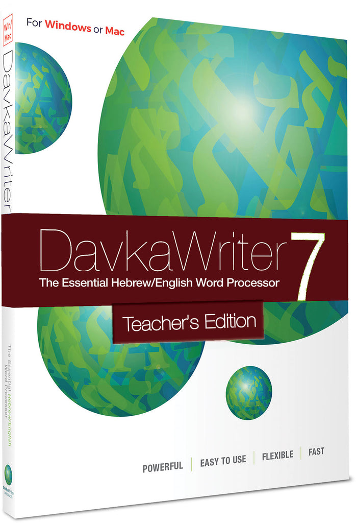 DavkaWriter Teacher's Edition