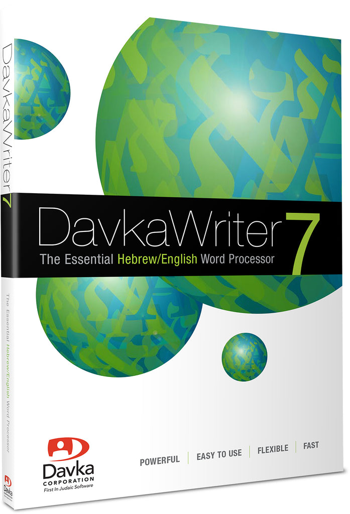 DavkaWriter 7 for Windows * MEDIA REPLACEMENT