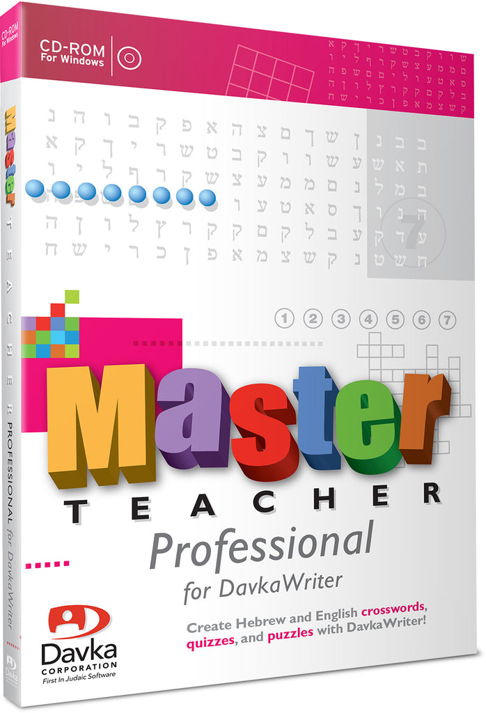 Master Teacher Professional for DavkaWriter