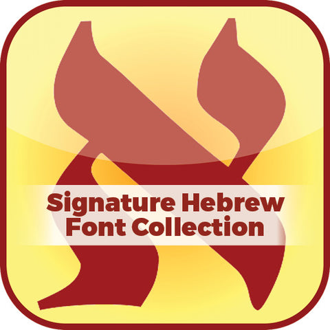 Signature Hebrew Font Collection