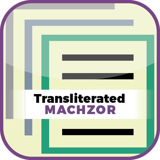 products/Transliterated_Machzor_app_icon.jpg