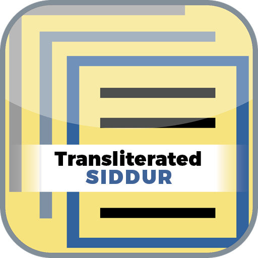 products/Transliterated_Siddur_app_icon.jpg