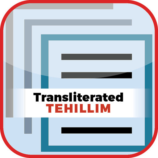 products/Transliterated_Tehillim_app_icon.jpg