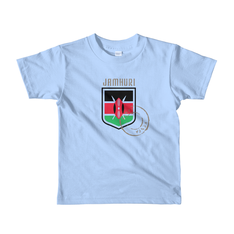 Jamhuri Wear Toto Kids Nairobi Blue Boy's Badge T-shirt