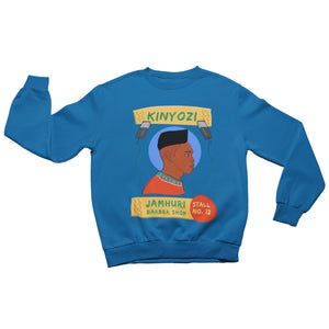 Kinyozi Barber Box Cut Retro Crewneck Sweatshirt
