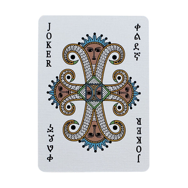 "Royalty Pack ""Cool Face"" Deck Of Cards"