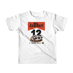 Safari Rally Retro Boys T-shirt