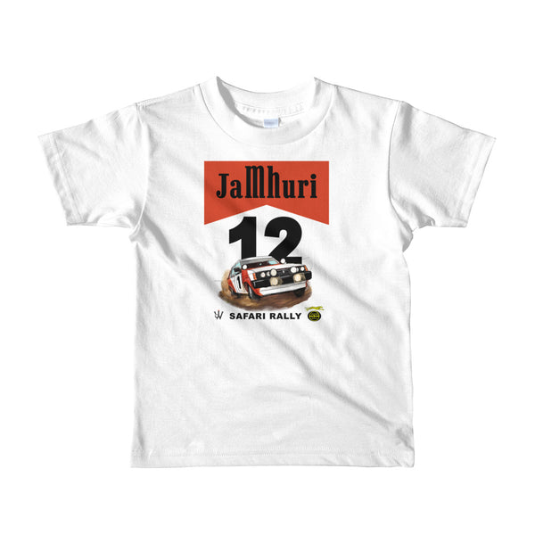 Safari Rally Retro Boys T-shirt - jamhuriwear.com