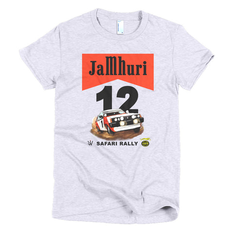 Safari Rally Retro Ladies T-shirt - jamhuriwear.com