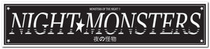 Night Monsters Black - Paper Sticker
