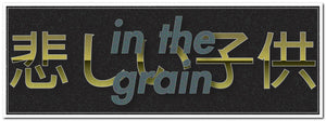 In The Grain - Paper Sticker