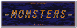Monsters Blue Orange Chrome - Vinyl Sticker