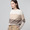 No. 11 Cashmere Sweater