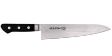 Load image into Gallery viewer, Kikuichi Cutlery Carbon Steel Series Gyuto. Available in sizes 18 cm, 21 cm, 24 cm, 27 cm, and 30 cm.