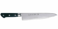 Load image into Gallery viewer, Kikuichi Cutlery Gold Warikomi (GS Series) gyuto.  Stainless steel chef's knife available in sizes 18 cm, 21 cm, 24 cm, 27 cm, 30 cm, and 33 cm.