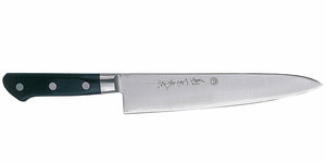 Kikuichi Cutlery Gold Warikomi (GS Series) gyuto.  Stainless steel chef's knife available in sizes 18 cm, 21 cm, 24 cm, 27 cm, 30 cm, and 33 cm.