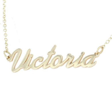 9CT GOLD PERSONALISED NAME NECKLACE - Penny Store Limited