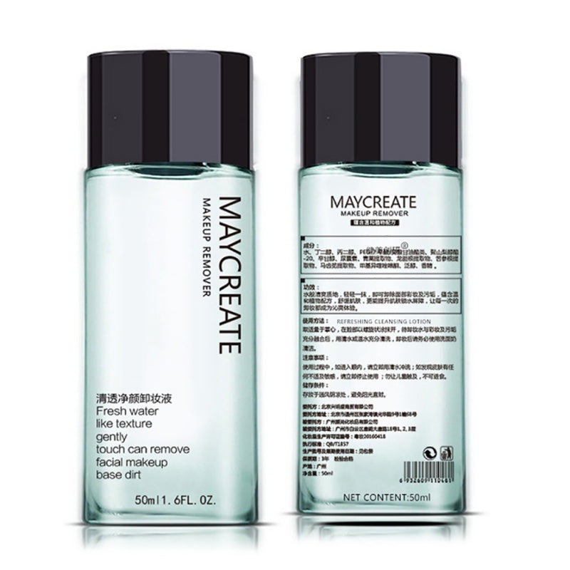 Micellar Makeup Remover & Cleansing Water