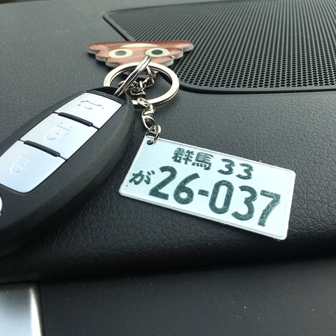 JDM License Plate  Keychain