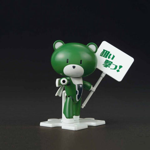HGPG Petit'gguy Lockon Stratos Green & Placard