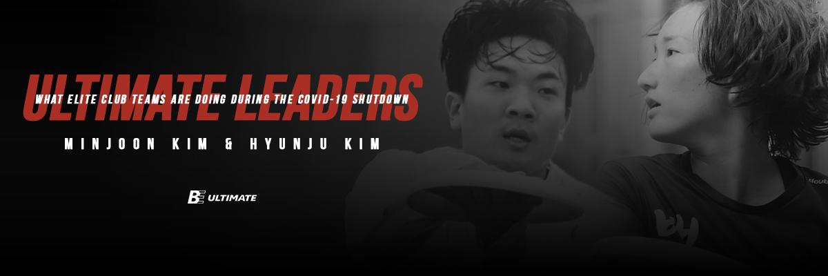 Part 3 | Ultimate Leaders: South Korea Baekho's Minjoon Kim & Hyunju Kim
