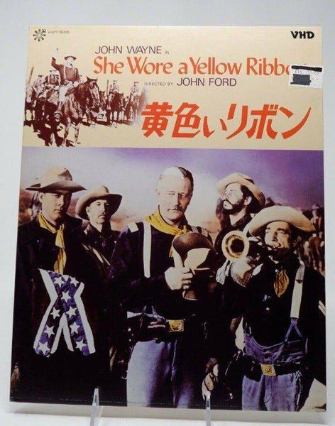 VHD She Wore a Yellow Ribbon - Tokyo Retro Gaming