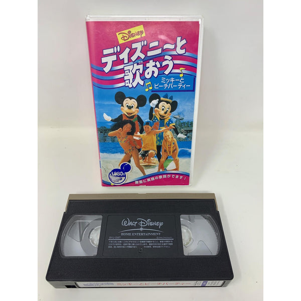 Disney VHS Sing Along Beach Party - Tokyo Retro Gaming