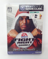 Nintendo Gamecube Fight Night Round 2 - Tokyo Retro Gaming