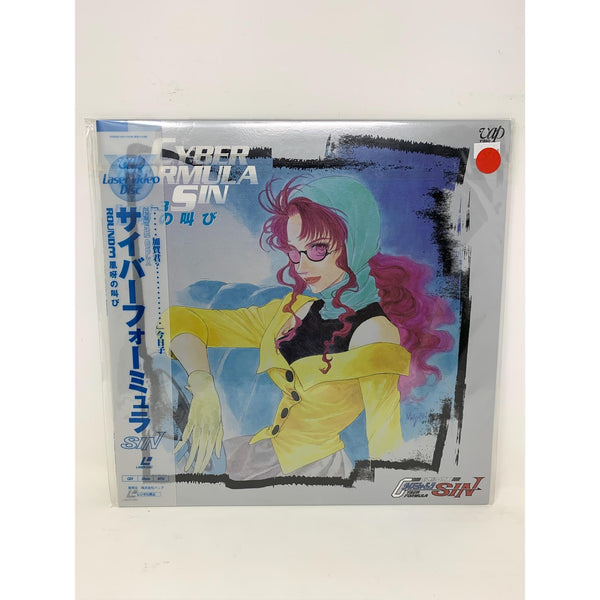 Japanese Anime Laserdisc GPX Cyber Formula Sin Round 3 - Tokyo Retro Gaming