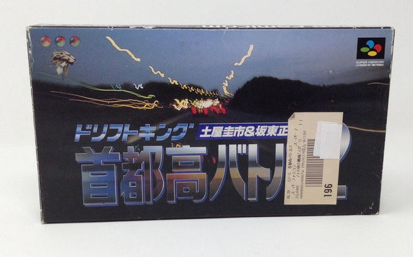 Nintendo Super Famicom Drift King Shutokou Battle 2 - Tokyo Retro Gaming