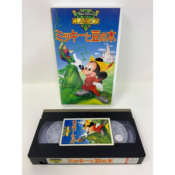 Japanese Disney VHS Mickey and the Beanstalk - Tokyo Retro Gaming