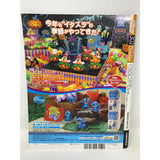 Official Disney Fan Magazine Japan 302 - Tokyo Retro Gaming