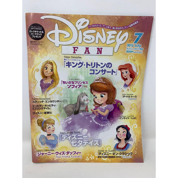 Official Disney Fan Magazine Japan 296 - Tokyo Retro Gaming