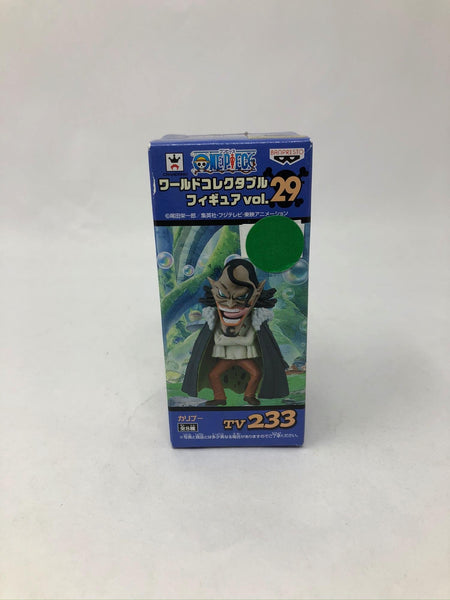 One Piece World Collectable Figure - Tokyo Retro Gaming