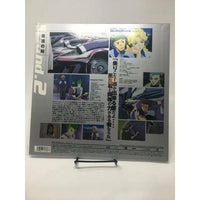 Japanese Anime Laserdisc GPX Cyber Formula Sin Round 0 - Tokyo Retro Gaming
