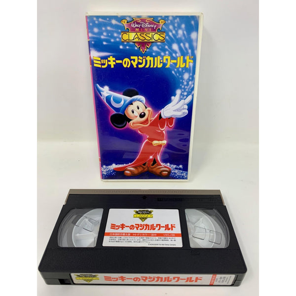 Japanese Disney VHS Mickeys Musical World - Tokyo Retro Gaming