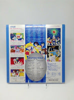 Laserdisc Pretty Soldier Sailor Moon R vol.3 - Tokyo Retro Gaming