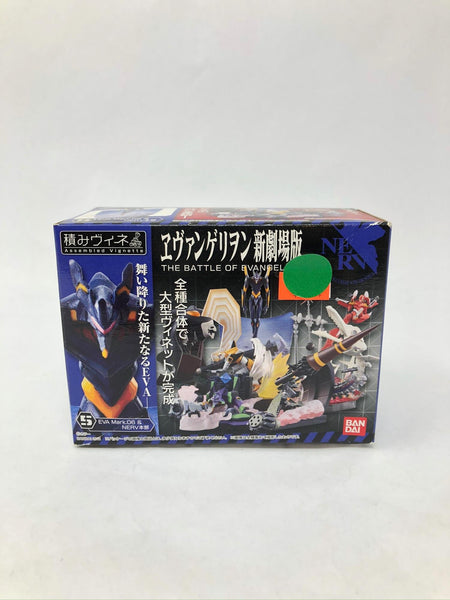Neon Genesis The Battle of Evangelion Figure - Tokyo Retro Gaming