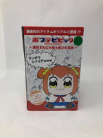 Japanese Pop Team Epic Anime Figure - Tokyo Retro Gaming