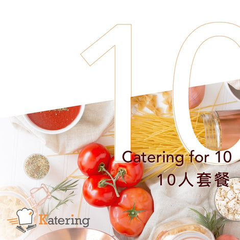 Party Room 到會 10 - 15 人 Catering Set for 10 - 15 People