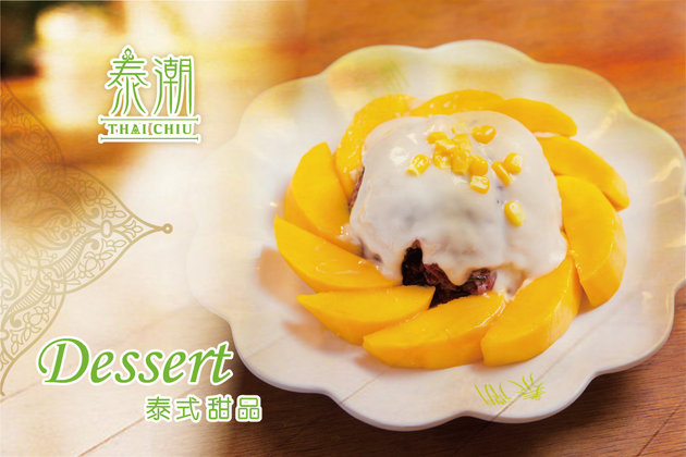 Sticky Rice with Fresh Mango and Coconut Cream 椰汁芒果糯米飯
