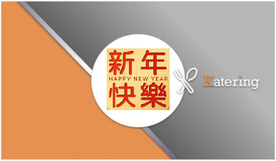 賀年餐 (B) Happy CNY Set B for 20 pax