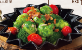 Brussels Sprouts Broccoli with Almond Butter(800g)serves 6 person西蘭花伴椰菜仔配杏仁牛油(800克) 6人份量